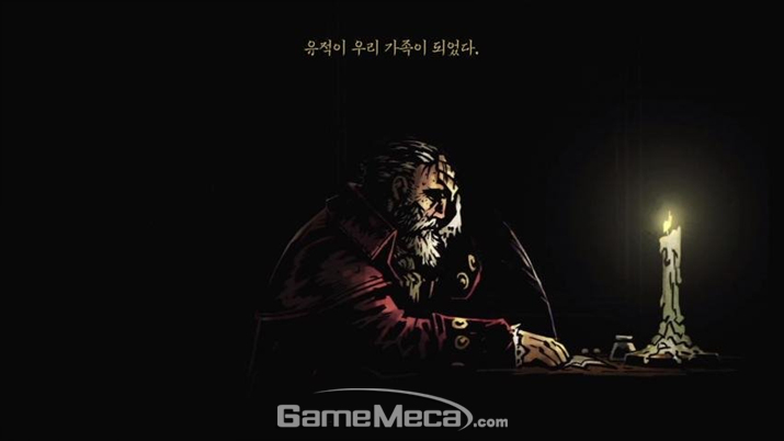황당한 한국어화로 이슈가 된 '다키스트 던전' (사진출처: 게임 내 영상 갈무리)