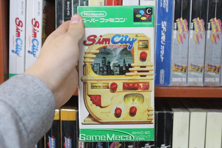 들어는 봤는가, 슈퍼 패미컴 버전 '심시티' (사진: 게임메카 촬영)