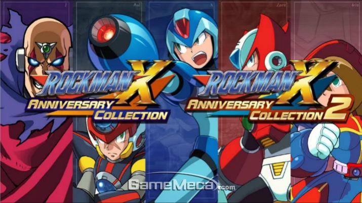 '메가맨 X 레거시 콜렉션'이 오는 7월 26일에 발매된다 (사진출처: 게임 공식 홈페이지)