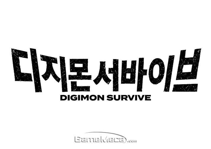 디지몬 서바이브
