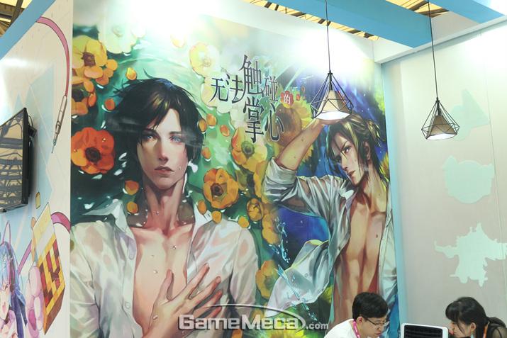 작년 '차이나조이'에서 활약한 일본 게임들 (사진: 게임메카 촬영)