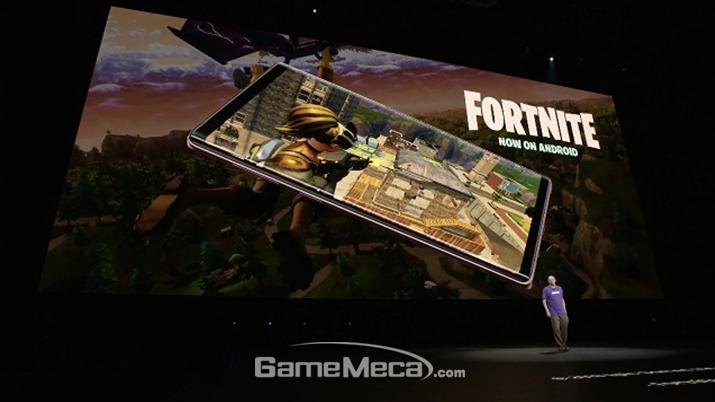 에픽게임즈와 제휴를 통해 '포트나이트'를 선탑재할 예정이다 (사진출처: 갤럭시 언팩 영상 갈무리)