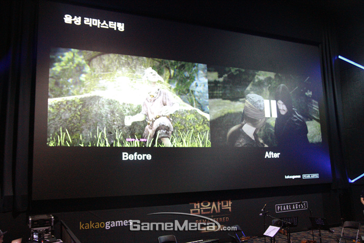 NPC음성은 처음부터 끝까지 새롭게 녹음됐다 (사진: 게임메카 촬영)