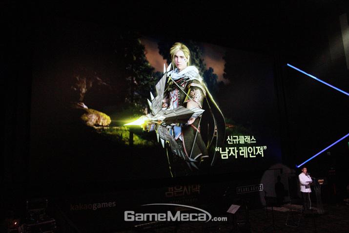 '검은사막'의 새로운 클래스 '남자 레인저'가 공개됐다 (사진: 게임메카 촬영)