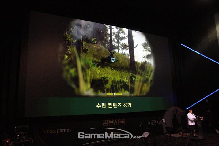 FPS를 연상케 하는 수렵 자격 모드 (사진: 게임메카 촬영)