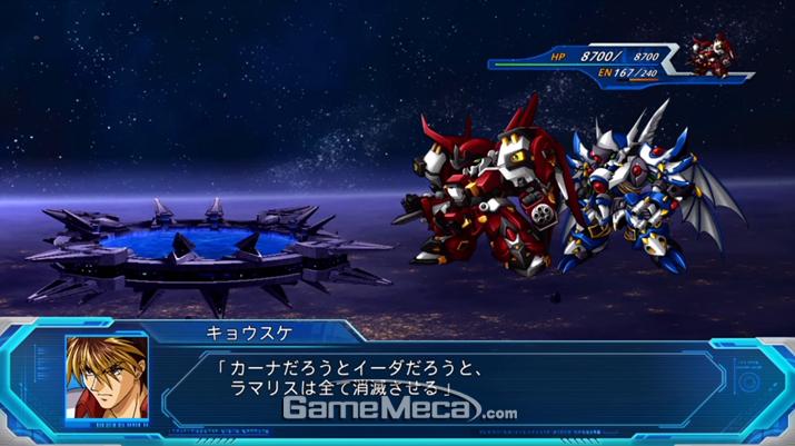 강룡전대의 대표 변태 기체 '알트아젠 리제'와 '라인 바이스릿터' (사진출처: 게임 공식 홈페이지)