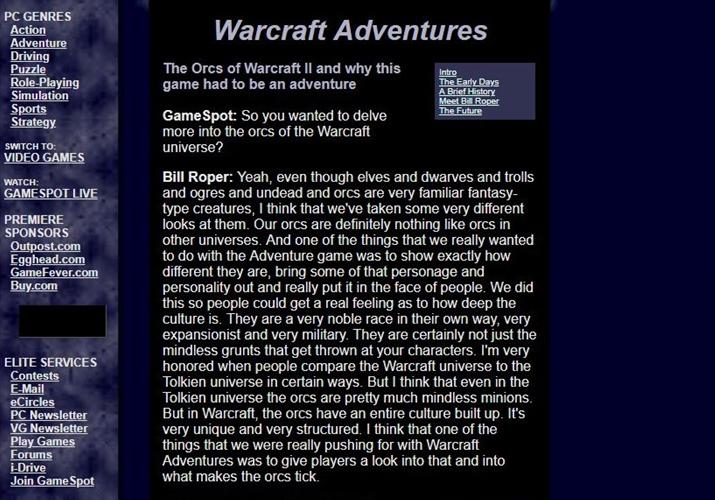 '워크래프트 오크는 다른 오크와 다르다'고 언급된 빌 로퍼 인터뷰 (사진출처: 게임스팟)