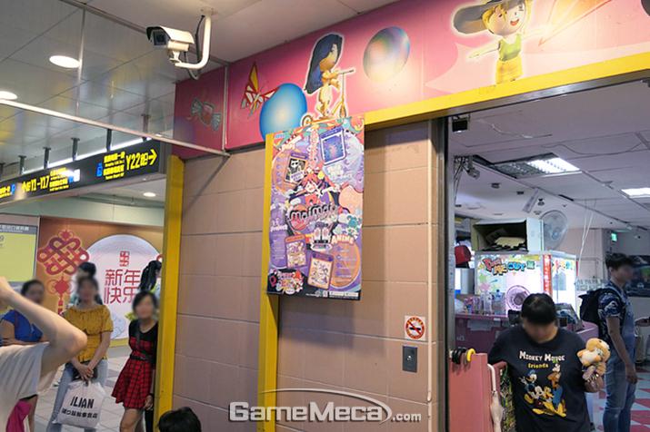 매장 곳곳에 붙어있는 게임 포스터