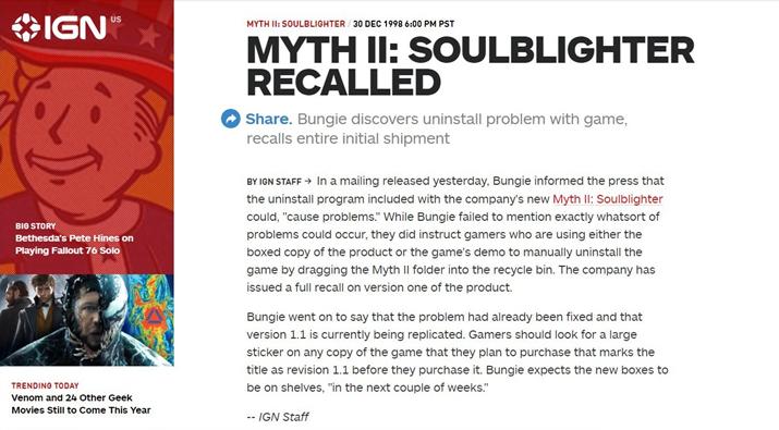 치명적 버그로 인한 '미스 2: 소울블라이터' 리콜을 보도한 1998년 IGN 기사 (사진출처: IGN)