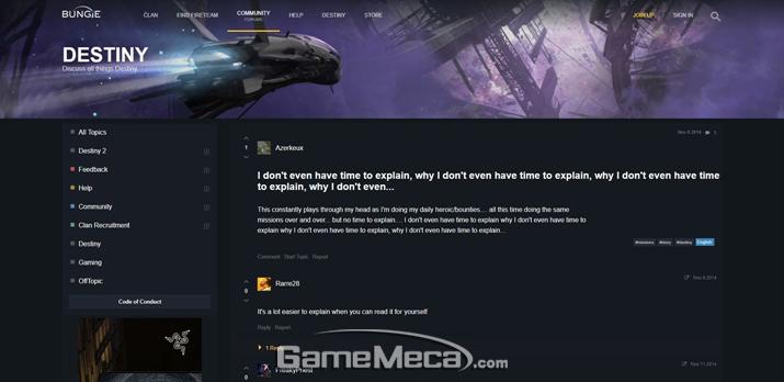 공식 포럼에도 자주 올라온 '설명할 시간이 없다' 조롱 글 (사진출처: 번지 공식 홈페이지)