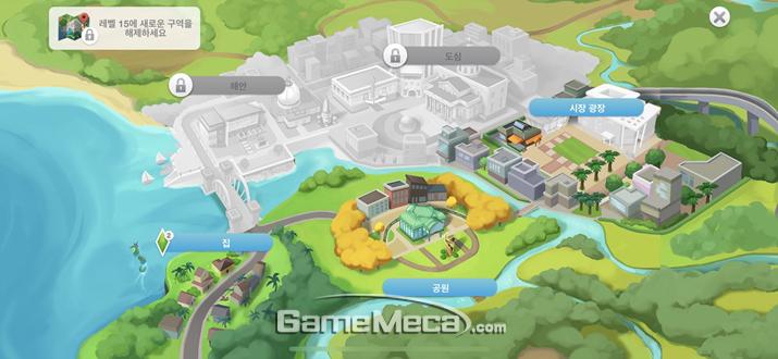 마을 크기가 크지 않다는 점도 아쉬운 부분 (사진: 게임메카 촬영)