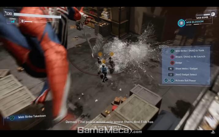 '웹 밤'을 이용해 적을 교란한다 (사진출처: 플레이스테이션 공식 유튜브 영상 갈무리)