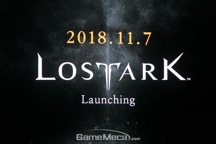 오는 11월 7일 정식 오픈하는 '로스트아크' (사진: 게임메카 촬영)