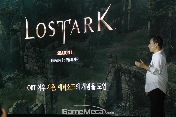 '로스트아크'의 방향성과 오픈 시점 콘텐츠, 향후 계획 등을 설명한 스마일게이트 RPG 지원길 대표 (사진: 게임메카 촬영)
