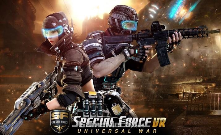 '스페셜포스 VR: 유니버셜 워'