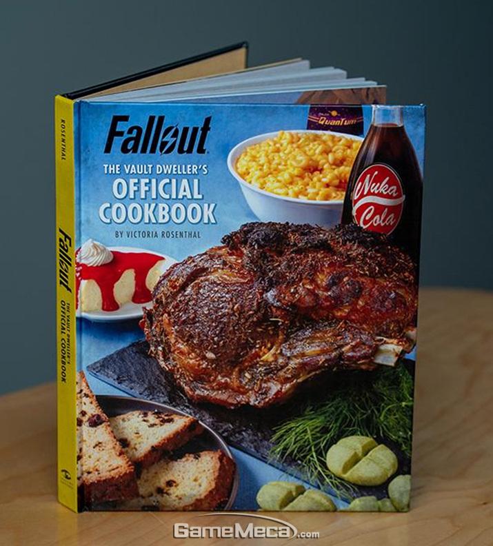 10월 발매 예정인 '폴아웃 요리책' (사진출처: 제품 예약 사이트)