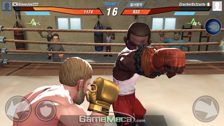 복싱스타, 복싱, 권투, 네시삼십삼분, BoxingStar, boxing, 타격감, 챔피언, 손맛
