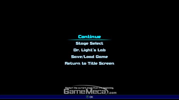 게임을 시작했다면 수백번은 보게될 화면이다 (사진: 게임메카 촬영)