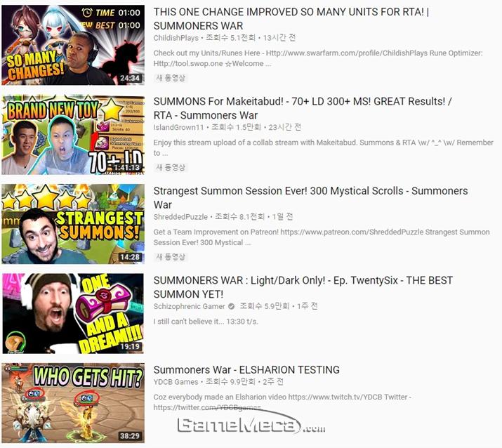 '서머너즈 워'를 콘텐츠로 활동하는 해외 유튜버들 (사진: 게임메카 촬영)