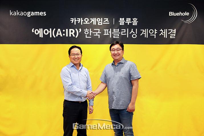 카카오게임즈가 블루홀과 '에어' 한국 퍼블리싱 계약을 체결했다 (사진제공: 카카오게임즈)