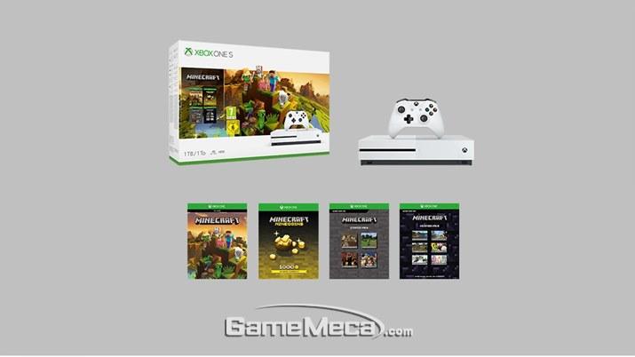 Xbox One S 번들