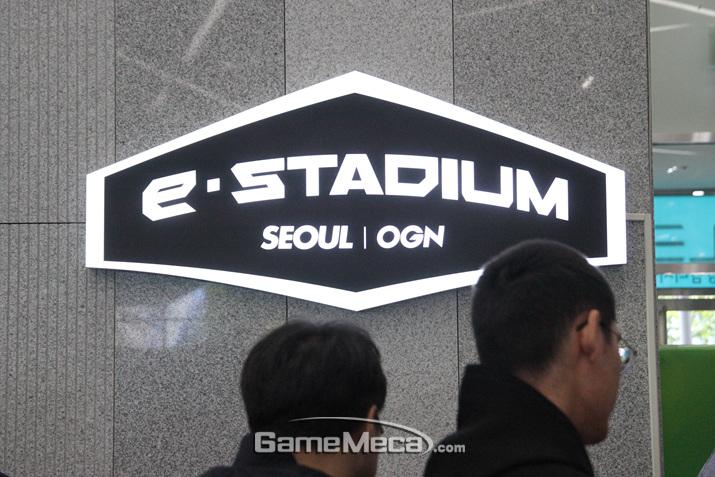 상암 OGN e스타디움에서 개최된 SWC 2018 (사진: 게임메카 촬영)