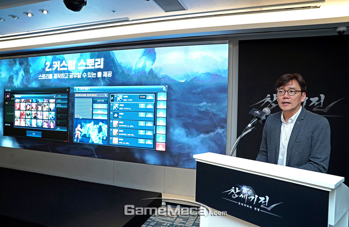 김태곤 상무가 게임에 대해 발표하고 있다 (사진제공: 카카오게임즈)