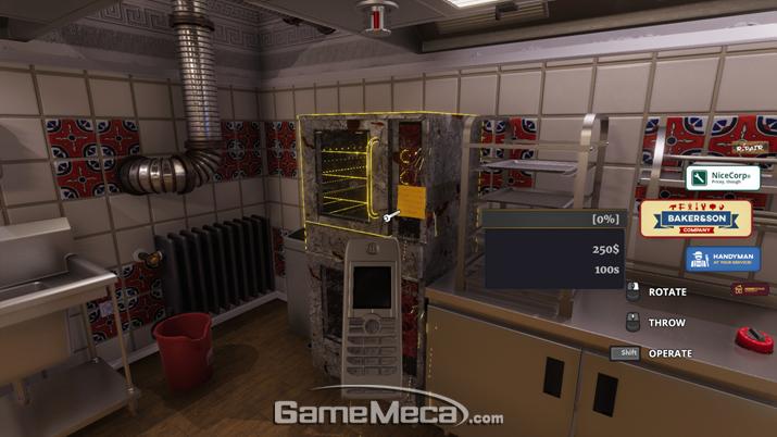 '쿠킹 시뮬레이터' 스크린샷 (사진출처: 스팀 제품 웹페이지)