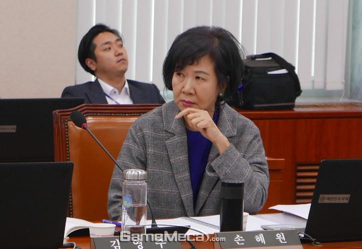 당적과 문체위 간사직을 내려놓은 손혜원 의원 (사진제공: 한국게임기자클럽)