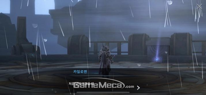 흑태자가 '스타워즈'의 카일로 렌이 됐다 (사진: 게임메카 촬영)