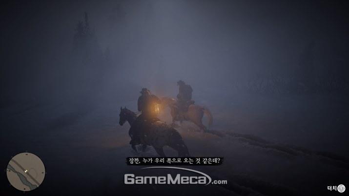 레드 데드 리뎀션 2