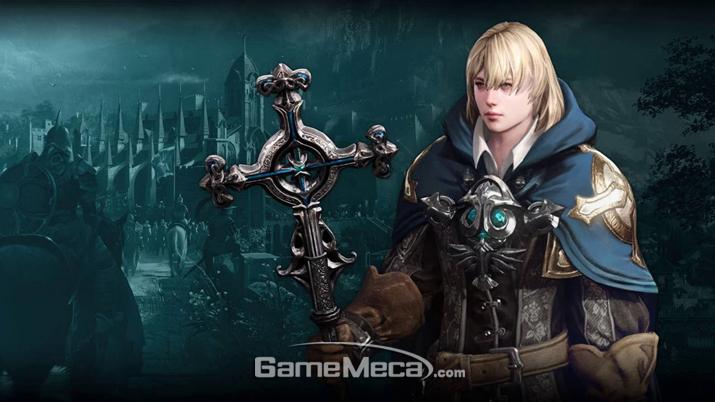 게임 초반엔 약간 밉상이지만 후반부에는 다른 이미지를 보여주는 '아만' (사진출처: 게임 공식 홈페이지)