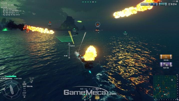작년 할로윈 이벤트 때 잠깐 공개된 바 있는 잠수함 (사진: 게임메카 촬영)