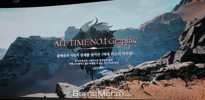 역대 최고 그래픽을 자랑하는 '리니지 2M' (사진: 게임메카 촬영)