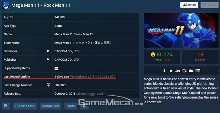 스팀 데이터베이스에 등록된 '메가맨 11' 업데이트 내역 (사진출처: 스팀 공식 데이터베이스)