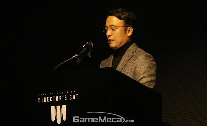 '블소 2'를 특별히 강조한 엔씨소프트 김택진 대표 (사진: 게임메카 촬영)