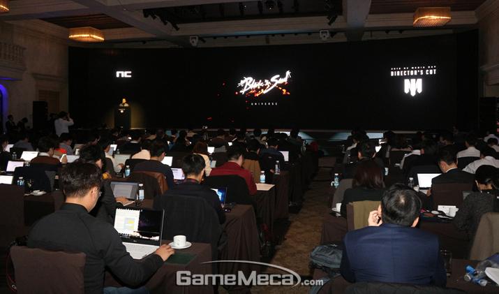 모바일게임 신작 5종이 발표된 8일 엔씨소프트 '디렉터스 컷' 행사 전경