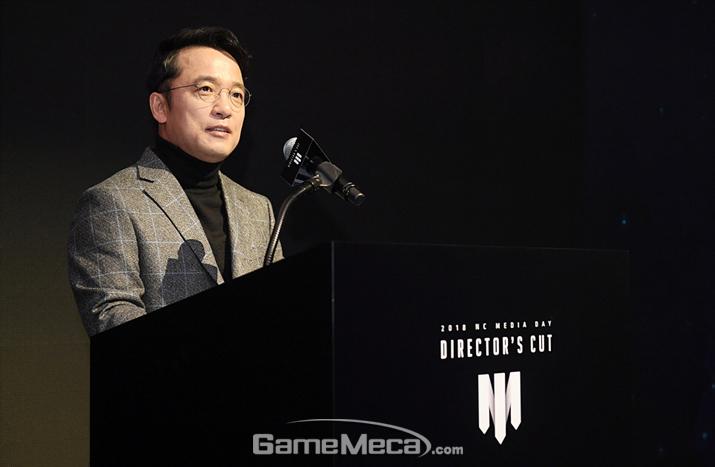 2018년 11월 엔씨 디렉터스컷에서의 김택진 대표(사진제공: 엔씨소프트)