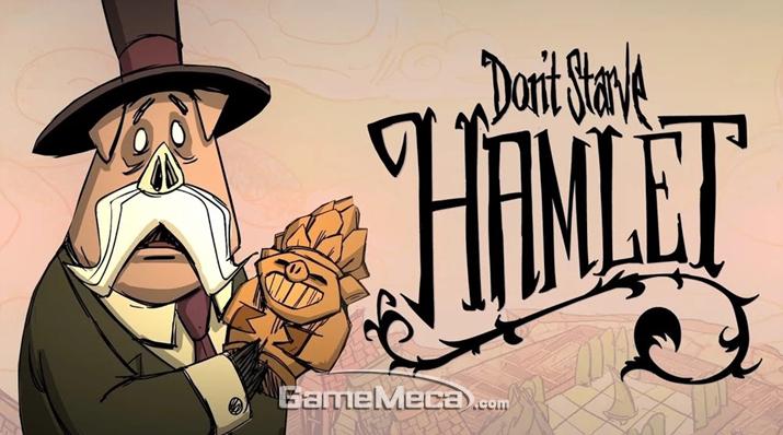 '돈 스타브: 햄릿'가 앞서해보기로 출시했다 (사진출처: 게임 공식 스팀 페이지)