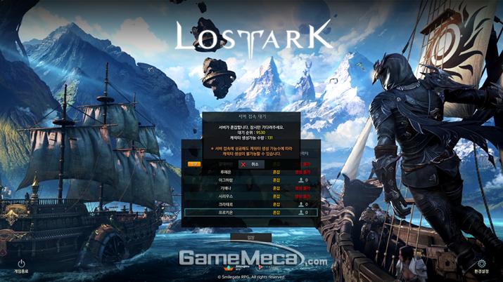 대기열 폭발 직전의 '로스트아크' 접속 화면 (사진: 게임메카 제공)