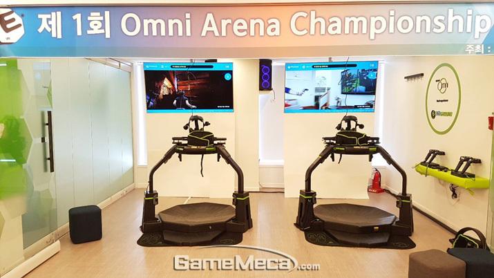 '버툭스 옴니'를 활용한 e스포츠 대회가 개최됐다 (사진: 게임메카 촬영)