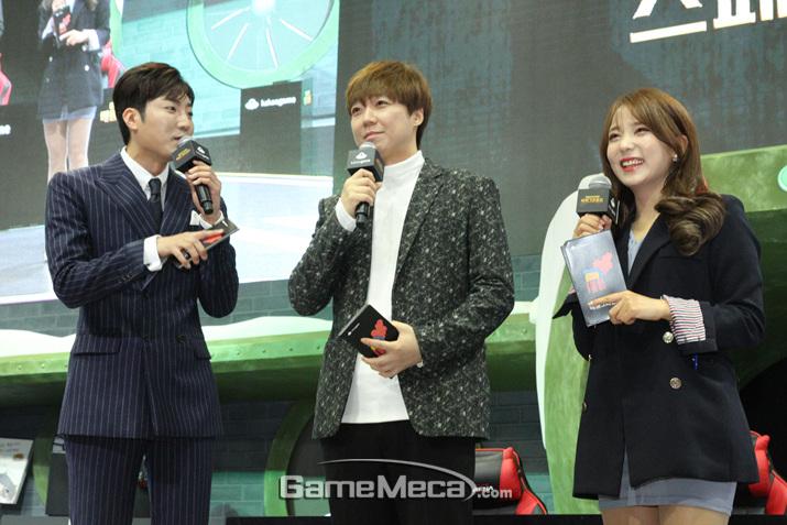 왼쪽부터 행사의 진행을 맡은 서한결, 김기열, 정