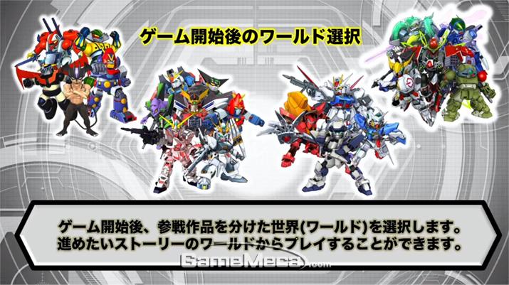'슈퍼로봇대전 DD' 스크린샷 (사진출처: 게임 공식 트레일러 갈무리)