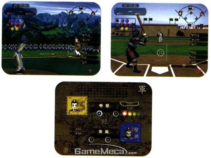 '한국프로야구' 엔진을 거의 그대로 활용해 만든 '삼국지 야구' 스크린샷 (사진출처: 게임메카 DB)