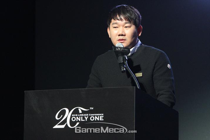 이 날 '리니지: 리마스터' 메인 발표를 맡은 이성구 리니지 유닛장 (사진: 게임메카 촬영)