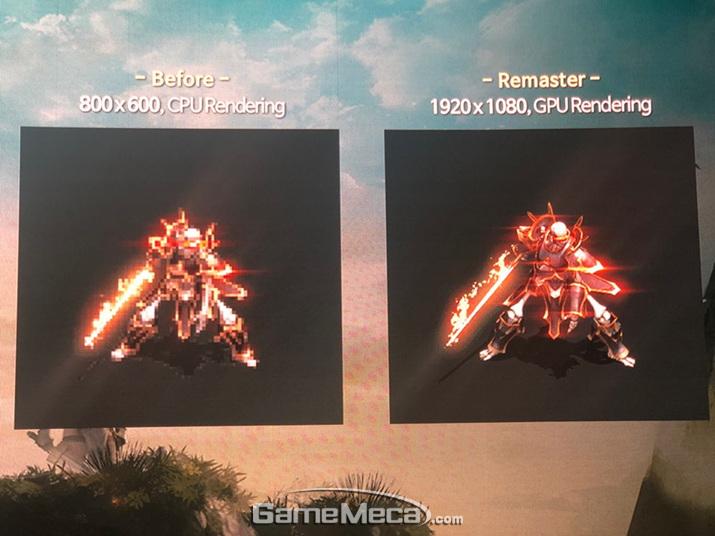 '리니지' 그래픽 리마스터를 통해 바뀌는 데스나이트 그래픽 (사진: 게임메카 촬영)