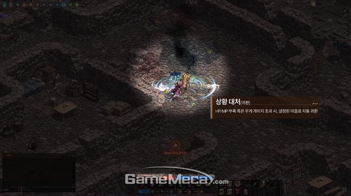 HP나 MP가 모두 떨어지면 자동으로 귀환한다 (사진출처: PSS 소개 영상 갈무리)