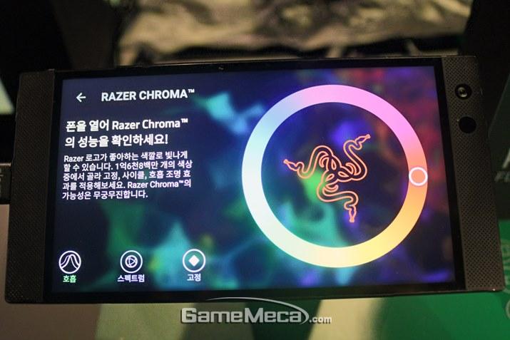 레이저폰 2