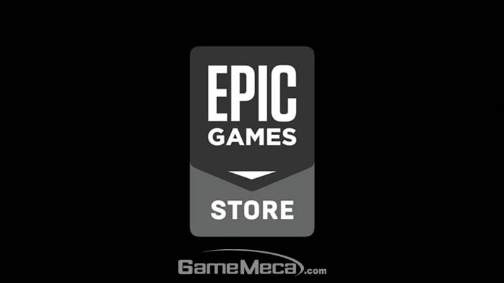 스팀의 강력한 대항마가 될 '에픽 게임 스토어' 로고 (사진출처: 에픽게임즈 공식 홈페이지)