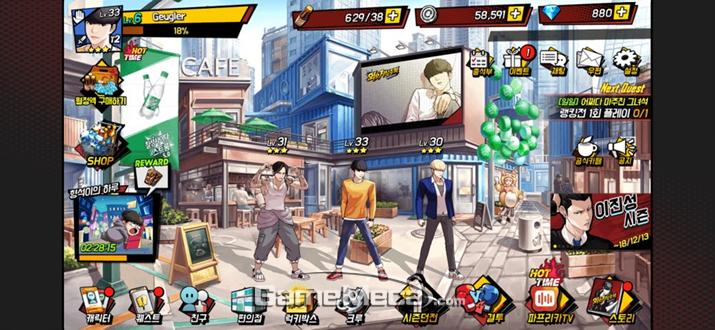 2D 화면이라 더욱 정신없어 보인다 (사진: 게임메카 촬영)